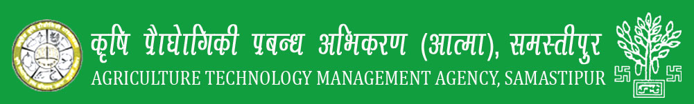 Agriculture Technology Management Agency, Samastipur